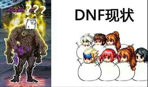 dnf公益服辅助